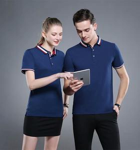 新款时尚纯色团建男女情侣蓝色POLO衫定做厂家