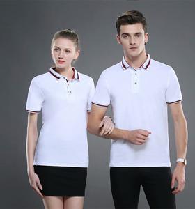 新款时尚百搭男女白色丝光棉POLO衫厂家订做