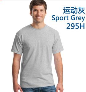 全棉圆领灰色文化衫订制