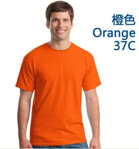 全棉圆领橙色文化衫定制厂家