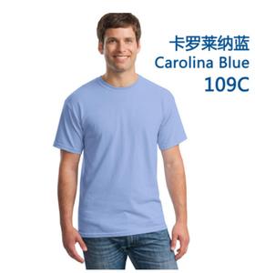 全棉圆领蓝色文化衫订制加工
