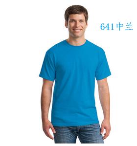 广州厂家定做全棉圆领中兰色文化衫