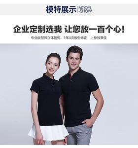 新款时尚百搭团建团体服奥代尔男女黑色POLO衫定做