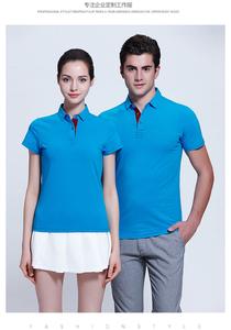 新款时尚百搭商务休闲团体服情侣蓝色POLO衫定做厂家