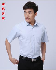 短袖衬衣17