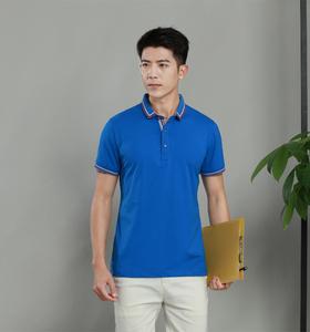 时尚欧根棉蓝色提花小领纯色男款Polo衫定制厂家