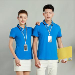 精棉拉架男女款蓝色T恤衫定做加工