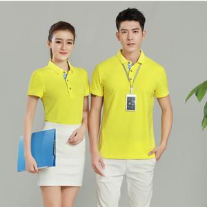 广州厂家定制欧根棉夏季工作服