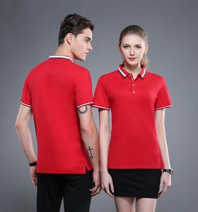 时尚简约纯色男女红色丝光棉翻领POLO衫定制厂家